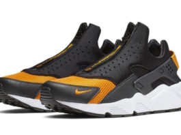 4c61c28ab9e25 This Nike Air Huarache Run EXT Zip Is Available In Black And Gold